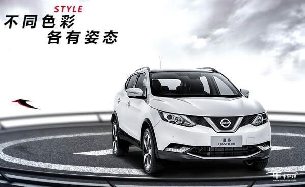 据海外媒体最新消息,日产正考虑推出全新的汽车平台,可以兼容内燃机