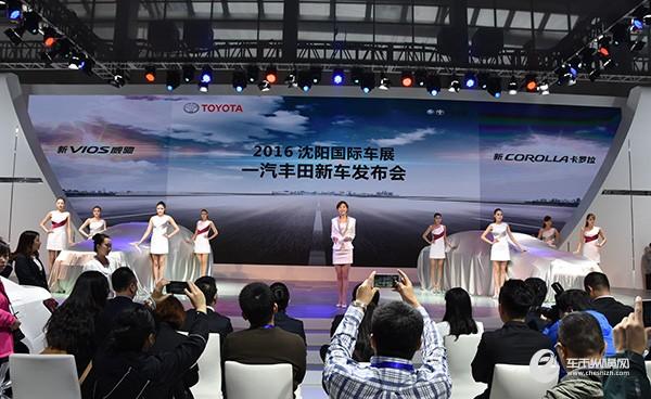 新威驰,新卡罗拉d-4t领衔 一汽丰田携全系车型亮相沈阳车展